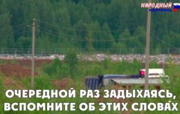 Земельные участки в Московской области, Сергиево-Посадский муниципальный район