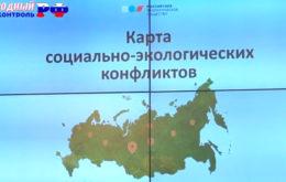 Москва РИА мы говорим всё как есть