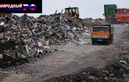 Чиновники не хотят налаживать переработку ТБО
