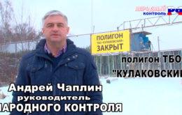 Сход дервни Сьяново более 500 человек