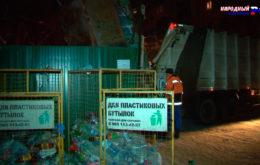 """Расследование куда идёт мусор от квартиры -подъезда- контейнера-""""сортировочный центр"""" -полигон ТБО"""