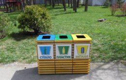 Раздельный сбор мусора тарифы