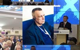 Международная конференция «От неравенства к справедливости: мировой опыт и решения для России»